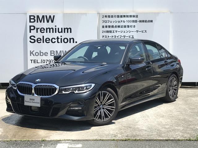 BMW320iMsportが入庫いたしました。外装はブラックサファイヤ、内装はセンサテックのハーフレザーシートとなっております。ハーマンカードン、コンフォートPKG等が装備されております。是非ご検討ください!!!