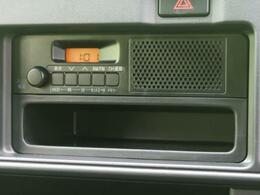 【純正ラジオオーディオ】インパネにすっきり収まり、とても使いやすいです!スピーカー付きでラジオを聴きながら運転をお楽しみいただけます!