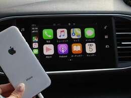 PEUGEOTミラースクリーンのほか、BluetoothやUSB入力も可能です。