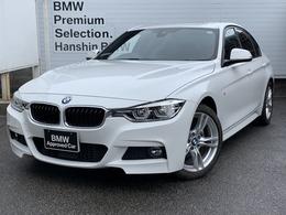 BMW 3シリーズ 320d Mスポーツ 認定保証ワンオーナーLEDライトACC