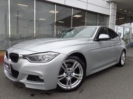 BMW 3シリーズ 320d Mスポーツ 18AW衝突軽減ACC禁煙1オナ定中古車