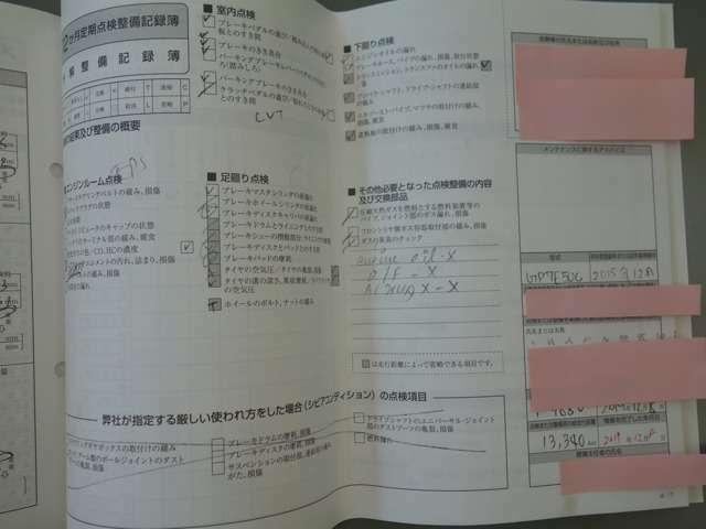Bプラン画像:直近の令和1年12月8日、東京スバル様にての12ヶ月点検整備の記録で御座います。 (エンジンオイル、オイルフィルター、エアコンフィルターなどの交換を実施されております)