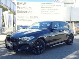 BMW 1シリーズ 118i Mスポーツ エディション シャドー ACCコニャックレザーLEDヘッドワンオーナー