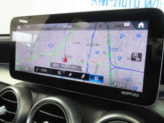 新車保証期間(新車登録日より3年)の内2回、無料で最新地図ソフトへの更新を行うことができます。