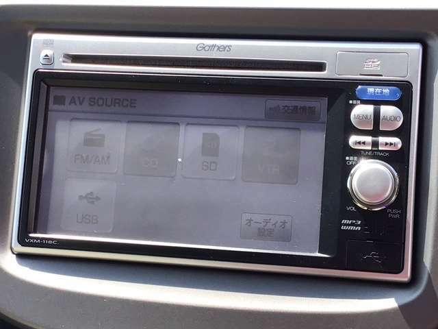 ナビ機能だけでなく、CD再生などオーディオ機能が充実しています!