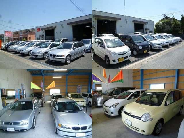 Aプラン画像:輸入車からミニバン、コンパクト、軽自動車まで幅広くご用意致しております。