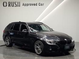 BMW 3シリーズツーリング 320d セレブレーション エディション スタイル エッジ 限定200台 純正ナビ 黒革 LED 禁煙車