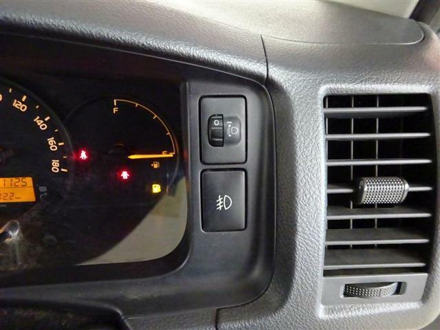 ■ 装備5 ■ ヘッドライトレベライザー フロントフォグランプ