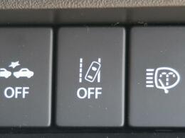 LDW(車線逸脱警報)搭載。車線逸脱警報装置も付いています☆