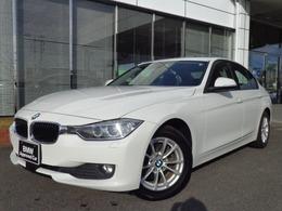 BMW 3シリーズ 320d 16AWキセノンACC衝突軽減禁煙認定車