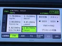 【AVソース】 CD・ブルートゥースオーディオ・地デジTVなど様々なメディアのオーディオを利用できます!