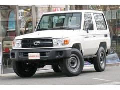 トヨタ ランドクルーザー70 の中古車 71ショート 4.0ガソリン 左H 逆輸入 神奈川県相模原市中央区 470.8万円