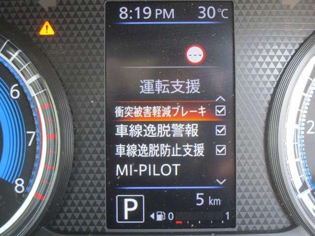 フロントカメラで前方車両や歩行者を検知。衝突の危険があるときには警報や衝突被害軽減ブレーキが作動します。