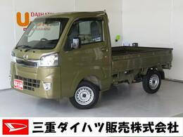 ダイハツ ハイゼットトラック エクストラSAIIIt 4WD AT LEDヘッドライト LED