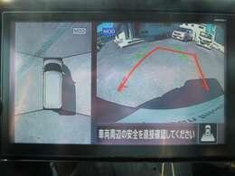 アラウンドビューモニターも装備、狭いところでの、バックや駐車にも安心です。