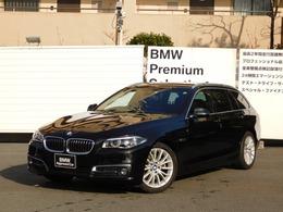 BMW 5シリーズツーリング 523d ラグジュアリー ディーゼルターボ プラスパッケージ 追従型クルコン