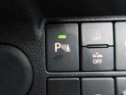 ●コーナーセンサー【バンパーに配置したセンサーが障害物との距離を検知し、アラーム音で知らせます】運転が苦手な方にもぴったり♪