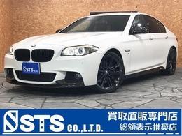 BMW 5シリーズ 535i Mスポーツパッケージ サンルーフ 社外20AW 黒革