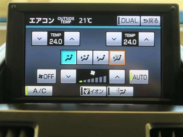 オートエアコンはとっても便利です。 一度使うとオートエアコン以外使えませんよね。 スイッチも操作しやすく、いつでも快適空間です。