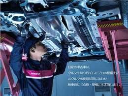 車検整備費用が含まれております☆プロの整備士がおクルマごとの状態にあわせた確かで安心な整備を行います♪