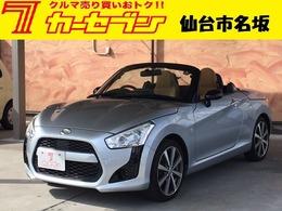 ダイハツ コペン ローブ 660 柿本改マフラー シートヒーター