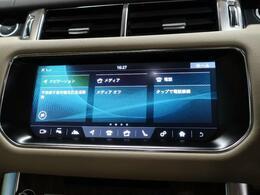 ◆フルセグTV内蔵純正SSDナビゲーション『タッチ液晶で楽々操作♪CDはもちろん、Bluetoothなど多彩なメディアに対応!
