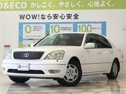 トヨタ セルシオ 4.3 C仕様 メーカーナビ クルコン ETC 前パワーシート