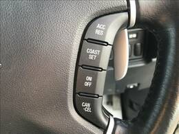 クルーズコントロールとは、アクセルを踏まなくても一定の速度で自動的に走行することができますよ。