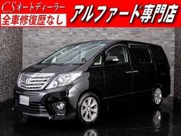 トヨタ アルファード 2.4 240S 後期型/両側自動ドア/純正SDナビ/フルセグ/