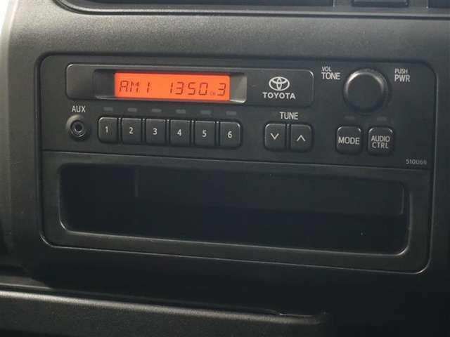 AMFMラジオが装備されています。