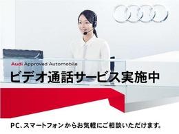 ビデオ通話システムでご商談や車両の確認などをしていただけます。