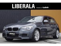 BMW 1シリーズ 116i Mスポーツ 純正HDDナビ  Bカメラ HID PDC 純正17AW