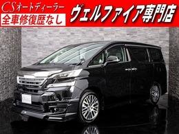 トヨタ ヴェルファイア 3.5 ZA Gエディション 黒本革 両自ドア リアモニター SDナビ