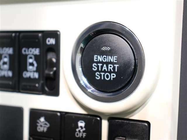 プッシュ式スタートはカギをカバンやポケットの中に入れたままエンジン始動が出来ます!