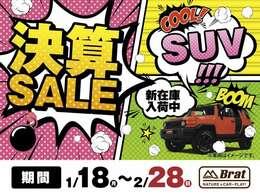 【東北最大級SUV専門店】在庫台数もカスタムもプライスも自信アリ!!お問い合せTEL:0066-9711-320310迄♪