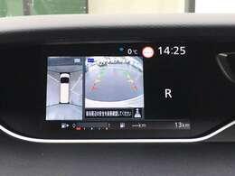 【アラウンドビューモニター】死角となりやすい車両周辺や後方の安全確認も抜かりありません。駐車が苦手な方にもオススメな便利機能です。