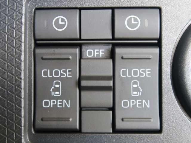 人気の装備…「両側電動スライドドア」付きです☆ボタン一つで開閉が出来て便利ですよ。お子様でも、重いドアを楽々開閉できます☆また…お子様が隣の車にドアをぶつける心配が無くなりますね♪
