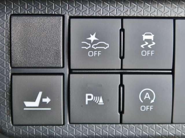 近年、標準装着車両が増えてきました「衝突軽減ブレーキシステム」搭載車です。※あくまでも衝突予防機能ですので、システムを過信せず安全運転をお願い致します。