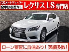 レクサス LS の中古車 460 バージョンC Iパッケージ 千葉県野田市 229.8万円