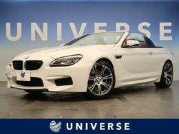 BMW M6 カブリオレ 4.4 赤革 ハーマンカードン