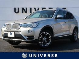 BMW X3 xドライブ20d  xライン ディーゼルターボ 4WD インテリSafe ベージュ革 バックカメラ HID