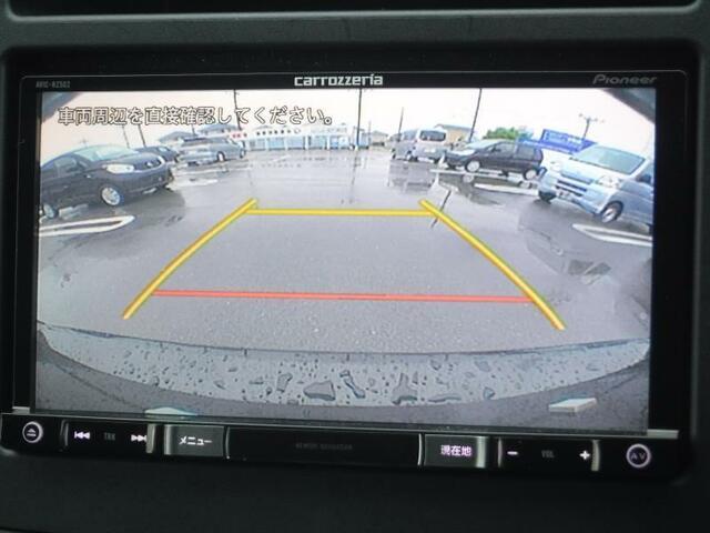 ◇カラーバックモニター対応 バック時に確認しづらい後方の視界をサポートします。