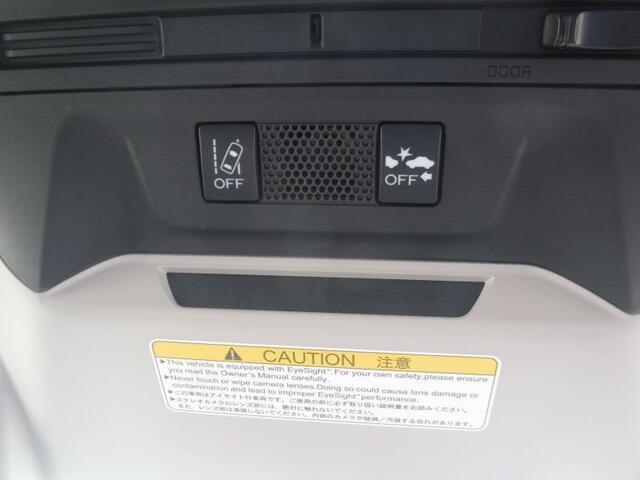 ◇アイサイト 必要に応じて衝突回避ブレーキなどの制御を行う運転支援システムです。