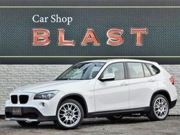 BMW X1 xドライブ 20i 4WD ワンオーナー サンルーフ 茶本革シート