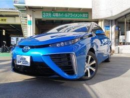 トヨタ MIRAI ベースモデル 禁煙・9inchナビ・ETC・Bカメラ・クルコン