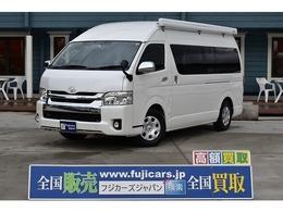 トヨタ ハイエースバン FOCS ホライズン 冷蔵庫 FFヒーター 1500Wインバーター ナビ