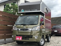 ダイハツ ハイゼットトラック 660 エクストラ SAIIIt 3方開 軽キャンピング トラベルハウス