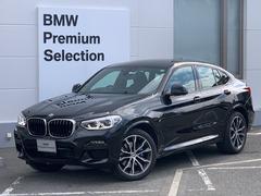 BMW X4 の中古車 xドライブ30i Mスポーツ 4WD 大阪府高槻市 663.0万円