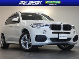 BMW X5 xドライブ 35d Mスポーツ 4WD セレクト&コンフォートPKG パノラマ 黒革