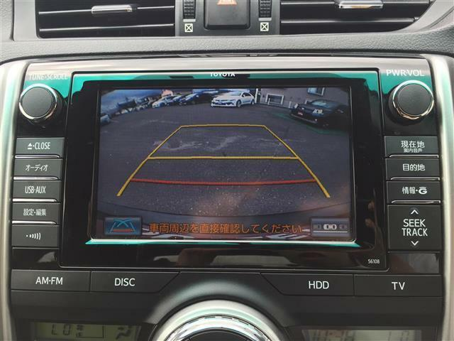 【バックモニター】ナビ画面で後方との距離を把握でき、駐車が苦手な方にもおすすめです!色分けされたガイド線もあるのでより安心ですね!